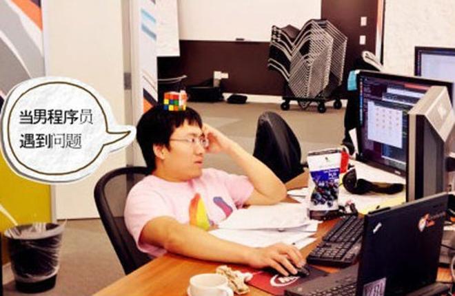 统计开源中国女性用户数据 - 女网红篇
