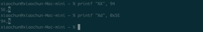 unix 下命令行进行进制转换